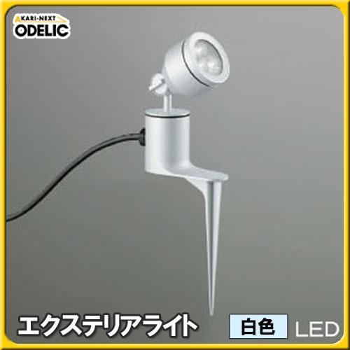 【送料無料】オーデリック(ODELIC) エクステリアライト OG254013 白色タイプ【TC】■2