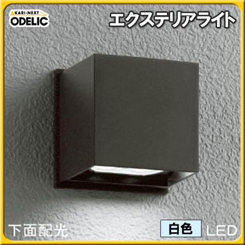 【送料無料】オーデリック(ODELIC) エクステリアライト OG254033 白色タイプ【TC】■2
