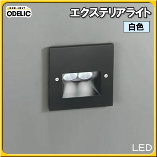 【送料無料】オーデリック(ODELIC) エクステリアライト OG254051 白色タイプ【TC】■2