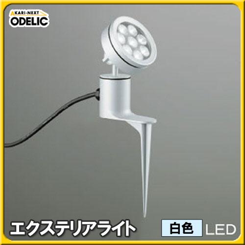【送料無料】オーデリック(ODELIC) エクステリアライト OG254071 白色タイプ【TC】■2
