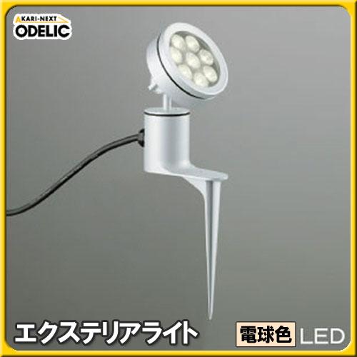【送料無料】オーデリック(ODELIC) エクステリアライト OG254074 電球色タイプ【TC】■2