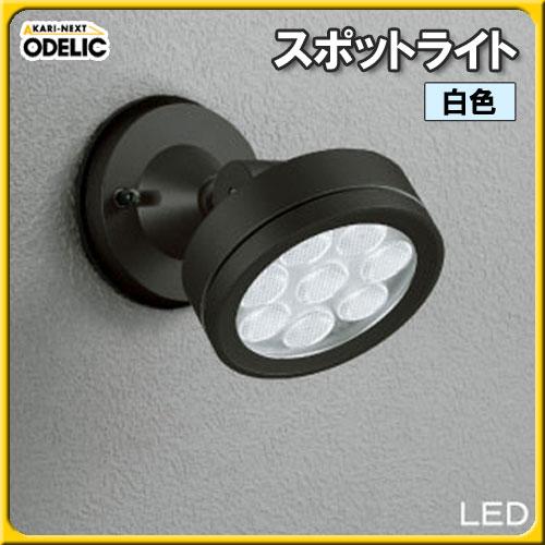 【送料無料】オーデリック(ODELIC) スポットライト OG254083 白色タイプ【TC】