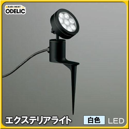 【送料無料】オーデリック(ODELIC) エクステリアライト OG254091 白色タイプ【TC】■2