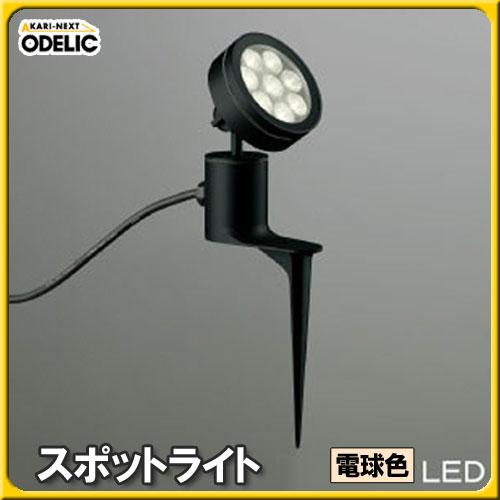 【送料無料】オーデリック(ODELIC) スポットライト OG254094 電球色タイプ【TC】■2