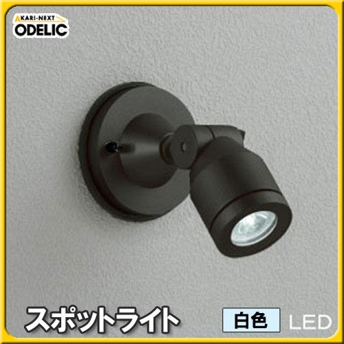 【送料無料】オーデリック(ODELIC) スポットライト OG254101 白色タイプ【TC】■2