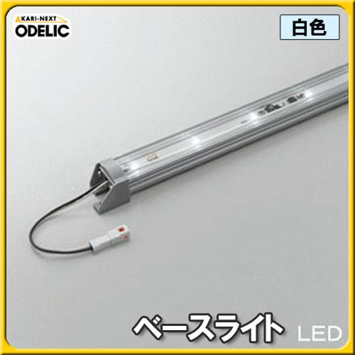 【送料無料】オーデリック(ODELIC) ベースライト OG254181 白色タイプ【TC】■2