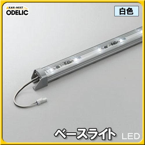 【送料無料】オーデリック(ODELIC) ベースライト OG254183 白色タイプ【TC】■2