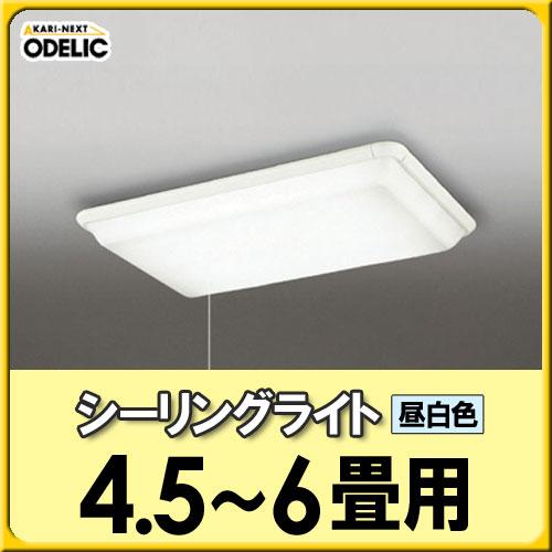 【送料無料】オーデリック(ODELIC) シーリングライト OL001742 4.5~6畳昼白色【TC】■2