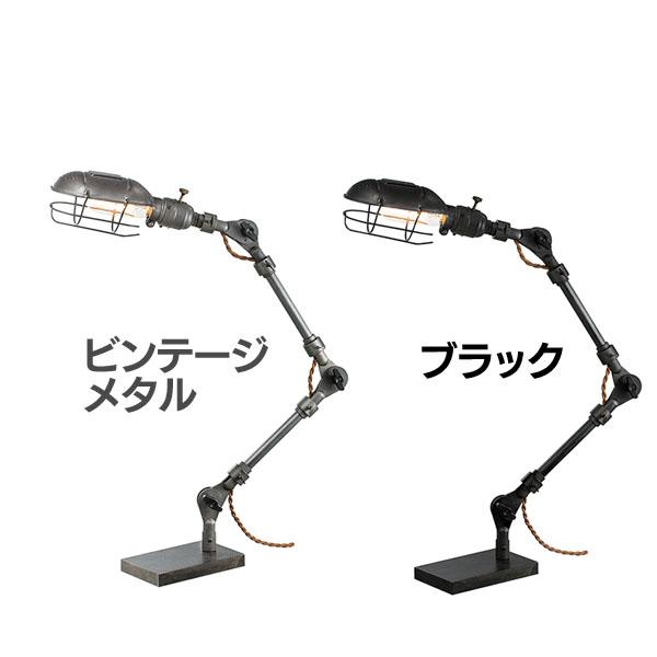 【送料無料】【B】【TC】テーブルライト Engineer-desk light AW-0419V ビンテージメタル・ブラック【デスクライト テーブルランプ スタンドライト おしゃれ アンティーク レトロ かわいい 照明】