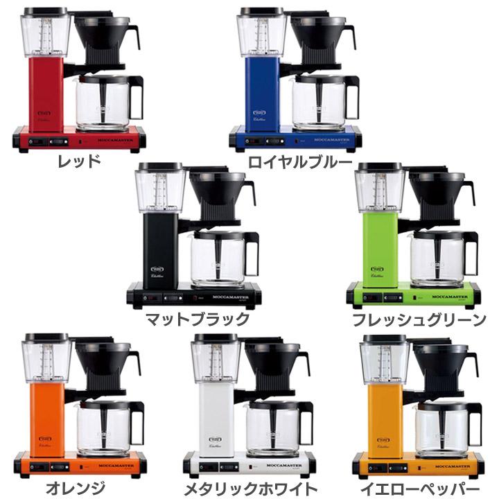 モカマスター コーヒーメーカー 送料無料 コーヒーポッド ドリップコーヒー ガラス ドリップ コーヒーポッドガラス コーヒーポッドドリップ モカマスター 全7色【D】【B】