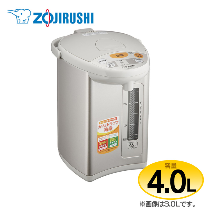 マイコン沸とう電動ポット(4.0L) グレー CD-WY40-HA送料無料 ポット 象印 【TC】■2