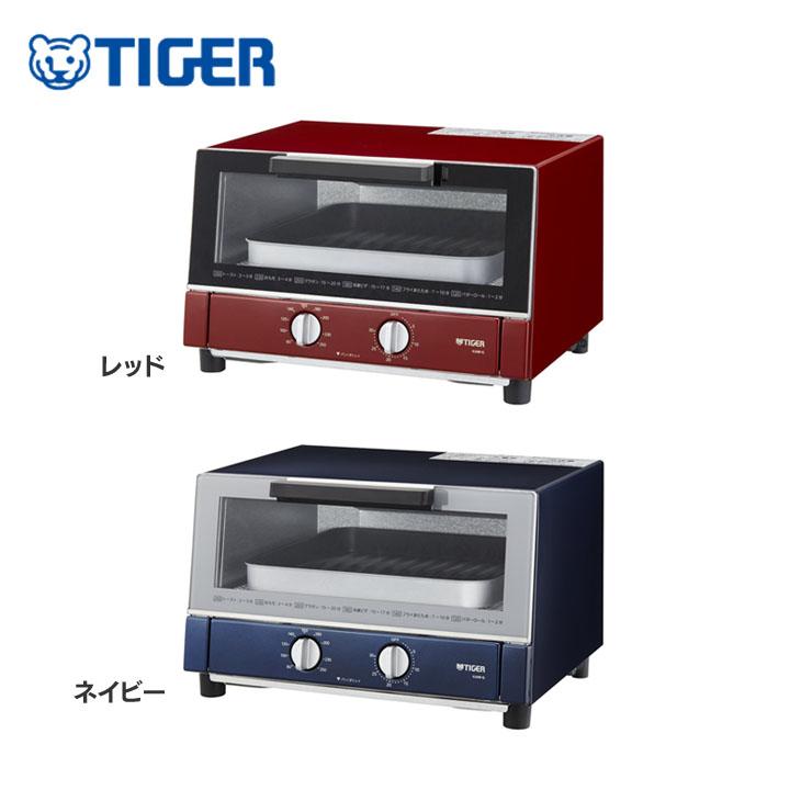 オーブントースター(やきたて) KAM-G130オーブントースター トースター TIGER おしゃれ スタイリッシュ タイガー魔法瓶(株) レッド・ネイビー【D】【送料無料】
