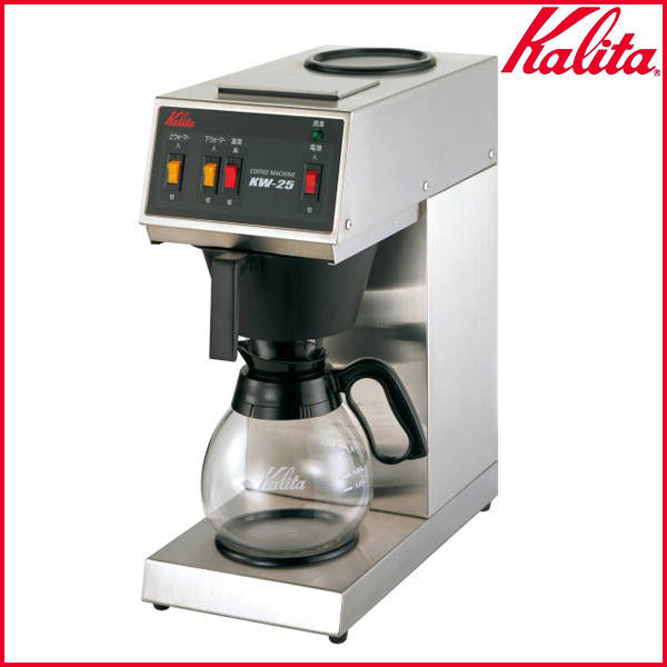 【送料無料】Kalita〔カリタ〕業務用コーヒーメーカー 15杯用 KW-25〔ドリップマシン コーヒーマシン 珈琲〕【K】【TC】