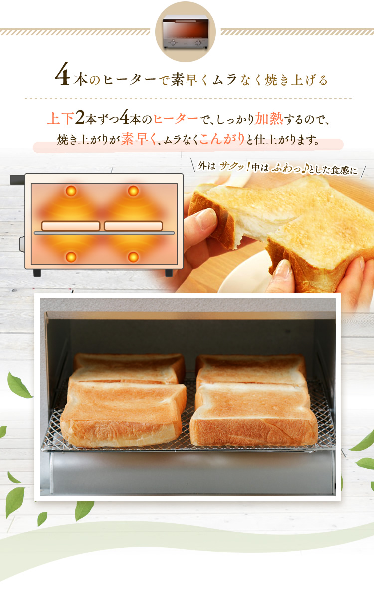 \在庫限り/オーブントースター 4枚 MOT-013-W対応 新生活  ミラー オーブン トースター 横型 トースト 4枚焼き タイマー 高火力 1200W ワイド 広い 食パン パン くず受け おしゃれ オシャレ シンプル ホワイト シルバー ミラー調 アイリスオーヤマ