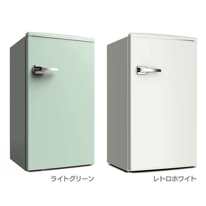 《在庫限り!》S-cubism 1ドア レトロ冷蔵庫 85L WRD-1085G・W送料無料 冷蔵庫 一人暮らし 冷凍庫 小型 おしゃれ 単身 コンパクト 1ドア エスキュービズム ライトグリーン・レトロホワイト・ブラック【D】