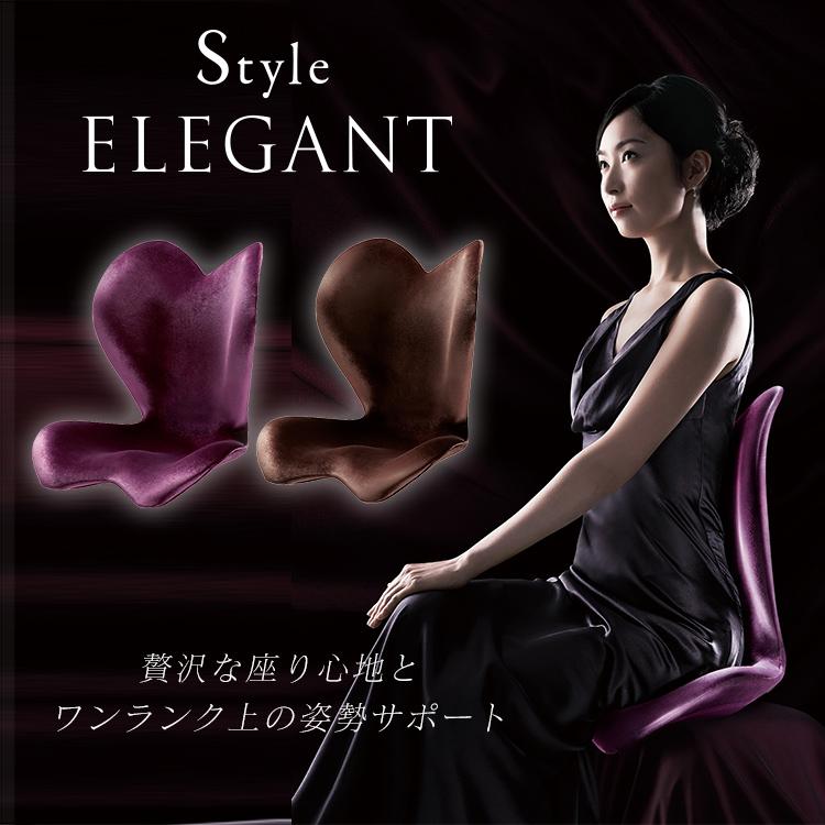 Style ELEGANT BS-SE2238F-V送料無料 座椅子 クッション 骨盤 cushion S字カーブ クッション 姿勢 S字カーブ 座椅子 MTG バイオレット ディープブラウン【D】【B】, カルセラSHOP:264631a5 --- data.gd.no