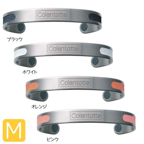 【送料無料】 コラントッテ〔Colantotte〕マグチタンパレット Mサイズ Lサイズ ACMP01M・03M・11M・12M ブラック・ホワイト・オレンジ・ピンク【D】【●20】