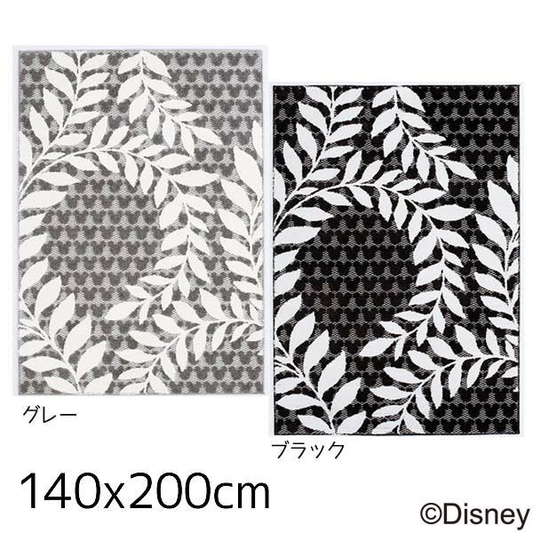 【送料無料】【TD】ミッキー ローレルラグDRM-1016 140×200cmグレー・ブラック 敷物 絨毯 マット ディズニー キャラクター 【スミノエ】