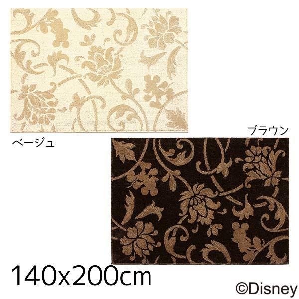 【送料無料】【TD】ミッキー エレガンスノートラグDRM-1002 140×200cmベージュ・ブラウン 敷物 絨毯 マット ディズニー キャラクター 【スミノエ】