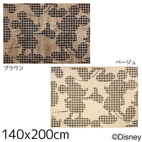【送料無料】【TD】ミッキー プルオーバーフォームラグ DRM-1001 140×200cmブラウン・ベージュ 敷物 絨毯 マット ディズニー キャラクター 【スミノエ】