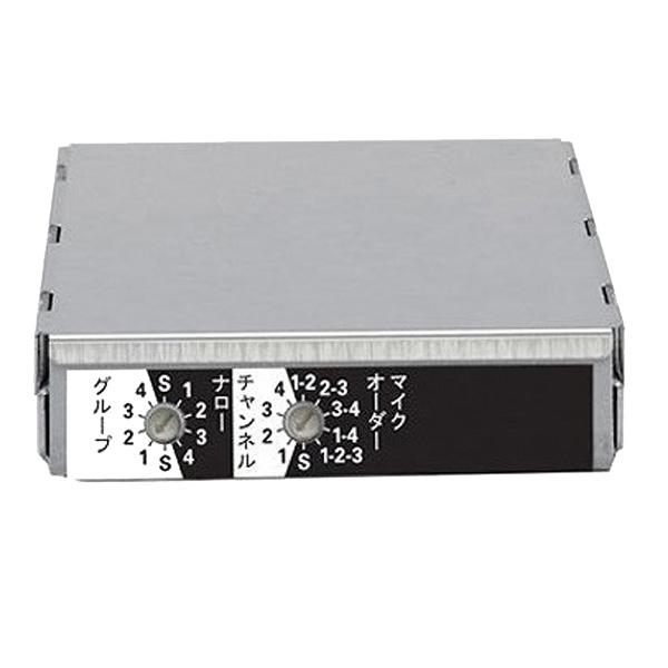 【送料無料】ユニペックス 〔UNI-PEX〕 300MHzワイヤレスチューナーユニット シングルワイヤレスアンプ SU-350【KM】【TC】