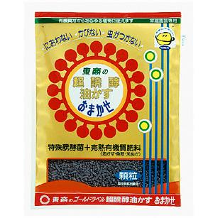 超発酵油かす・おまかせ 顆粒 5kg入り5袋セット
