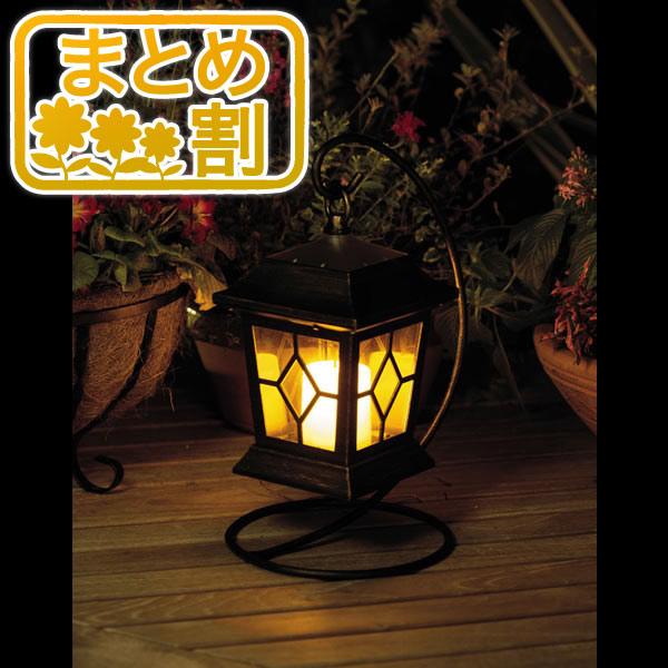 ゴルト ランタンソーラーライト(ガーデンライト)6個セット