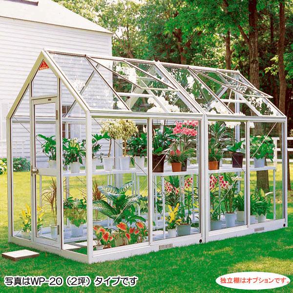[送料無料] 家庭用屋外温室プチカ2.5坪タイプWP-25H(引戸タイプ)