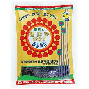 超発酵油かす(発酵油粕)おまかせ 大粒4.5kg5袋セット(4-6-2)