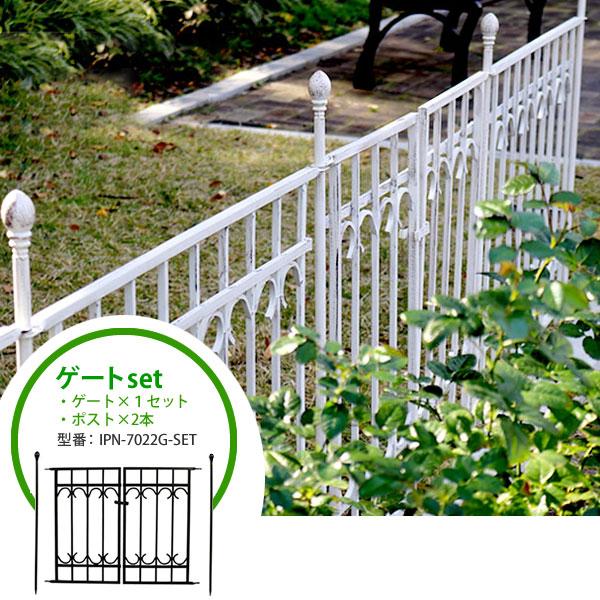 [送料無料]パークアベニューフェンス:ゲート基本セット/ホワイト(ゲート1枚とポスト2本)