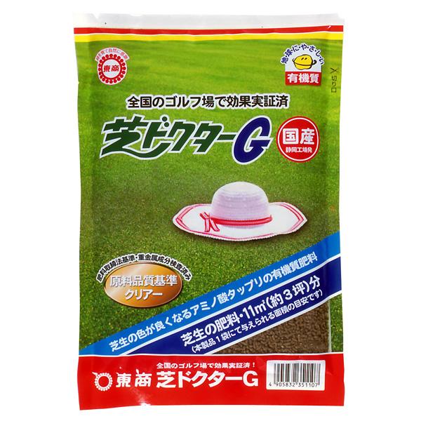芝専用肥料 芝ドクターG 4kg入り6袋セット*