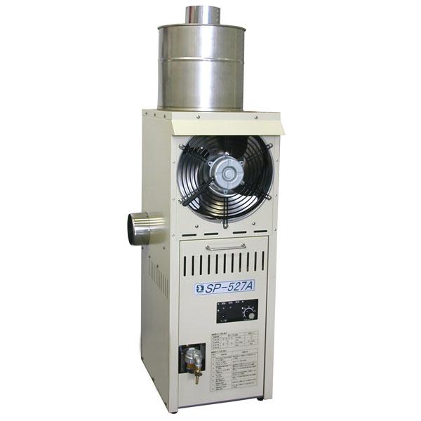 [送料無料]石油暖房機SP-527A