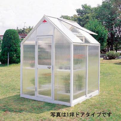 [送料無料] 家庭用屋外温室プチカ1.5坪タイプWP-15PH(ポリカーボネートタイプ・引戸タイプ)