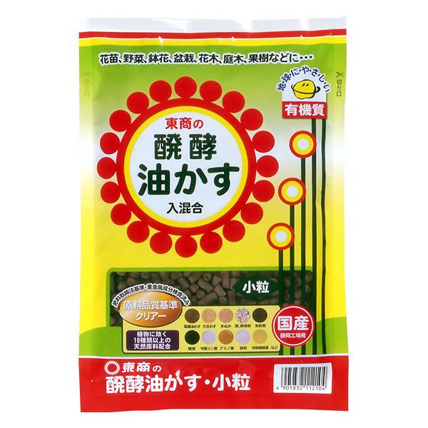 醗酵油かす(発酵油粕)小粒4kg(4-6-2)6袋セット