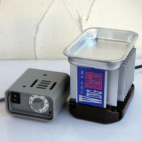 ウイングヒーター W-1500(サーモスタット付き)