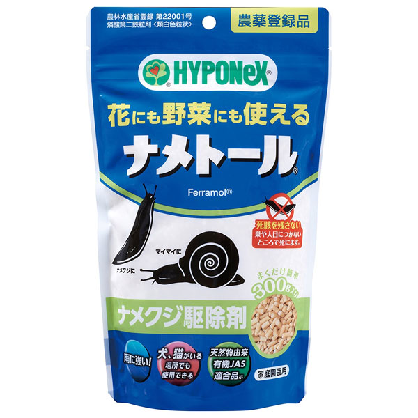 通信販売 数量限定アウトレット最安価格 有機農産物に使用可能 殺虫剤 ハイポネックス ナメクジ カタツムリ駆除剤 ナメトール300g