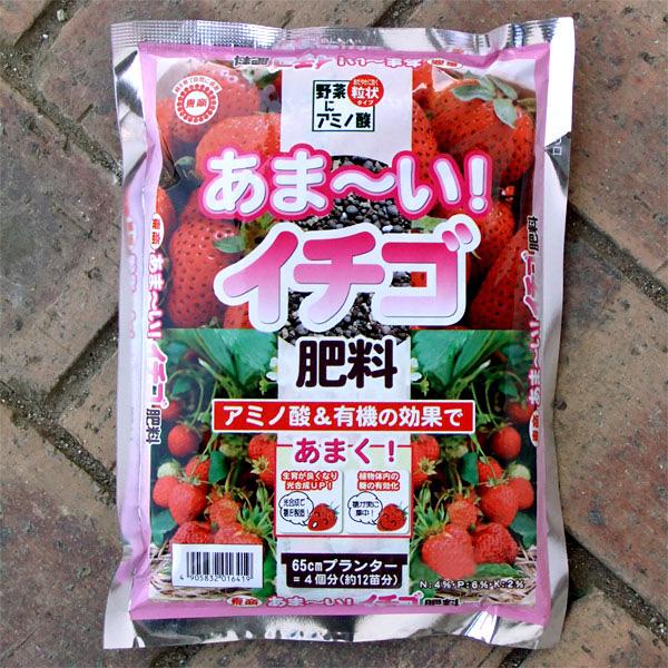 元肥・追肥:あま~い!イチゴ肥料 4kg入り6袋セット