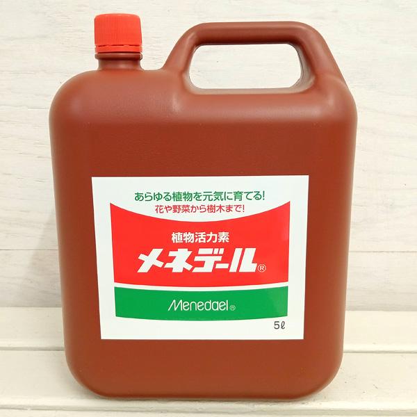 メネデール5リットル入り(園芸用活力剤)