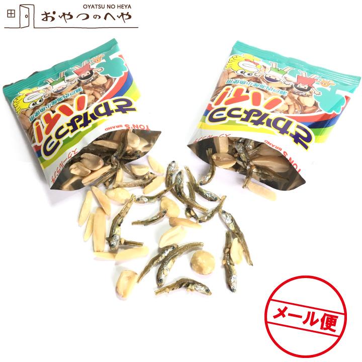 送料無料 メール便 食品 ミックスナッツ 小魚 簡易包装 さかなっつハイ お歳暮 7g×30袋 着後レビューで 代引不可 ピーナッツ クリックポスト アーモンド 小袋