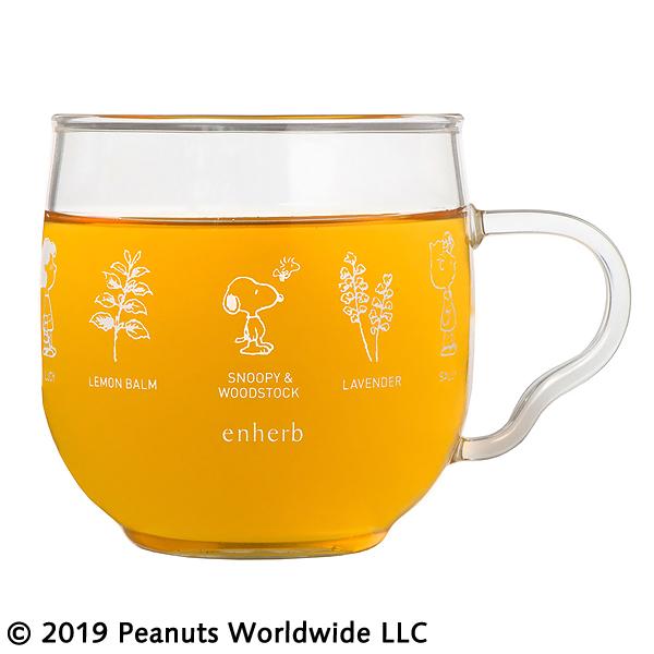 スヌーピーデザイン登場 耐熱ガラス製 茶こし付き ランキングTOP5 enherb公式通販 捧呈 ハーブティーカップ Friends柄 PEANUTS