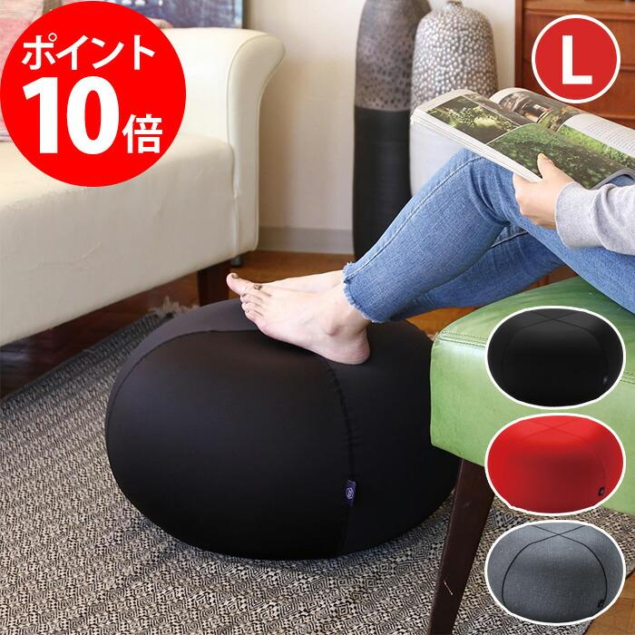 ころんとしたフォルムがかわいいドーナツ型のバランスボール 運動不足の解消にぴったりです サイドテーブルやチェア スツールなどインテリアとしてもお使いいただけます サイドテーブル バランスボール チェア ストレッチ バランスボール×スツール ジェリープフ スツール Lサイズ YDLZ2055 ブラック レッド 机 エクササイズ 新生活 かわいい 55cm アンチバースト 筋トレ 椅子 運動 デニム柄 おしゃれ ドーナツ型 ローチェア グレー ●手数料無料!! オットマン