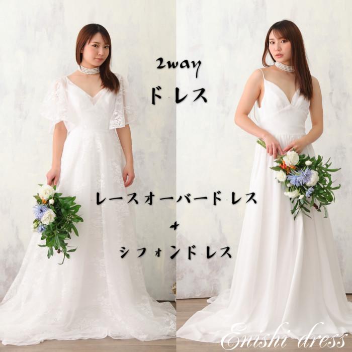 楽天市場 ウェディングドレス オーバードレス シフォンドレス