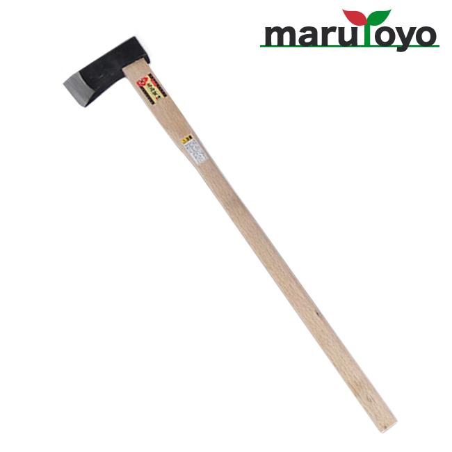 根切り斧 1kg 900mm 鋼付【斧】【ヨキ】【両刃】【鋼付】