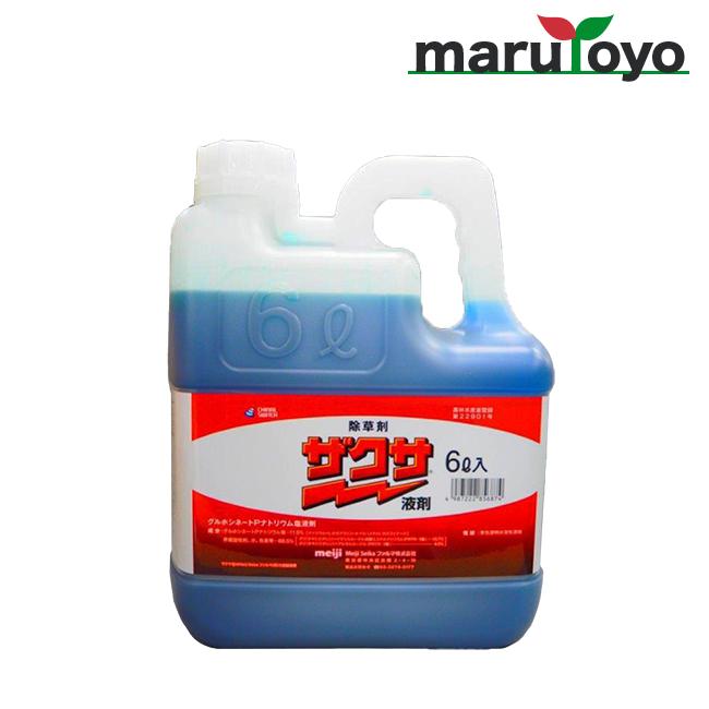 Meiji ザクサ液剤 6L ケース売り(3本入)【除草 除草剤 液剤 うすめて使う 雑草 便利 広範囲】