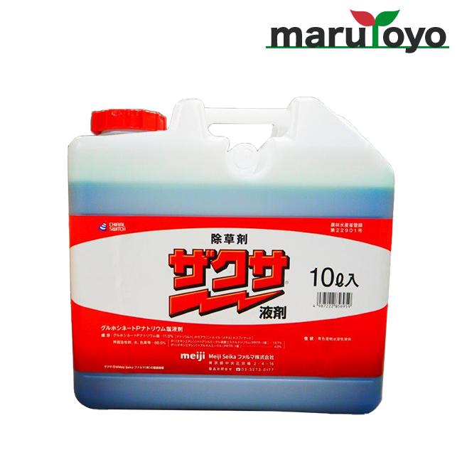 Meiji ザクサ液剤 10L ケース売り(2本入)【除草 除草剤 液剤 うすめて使う 雑草 便利 広範囲】