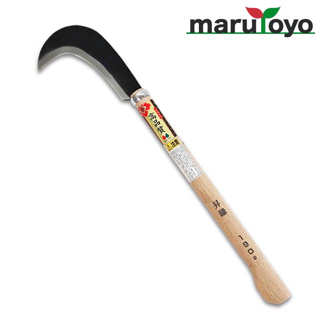 マルトヨ 昇鎌 190g 【カマ】【両刃】【厚鎌】【鋼付】【小枝】