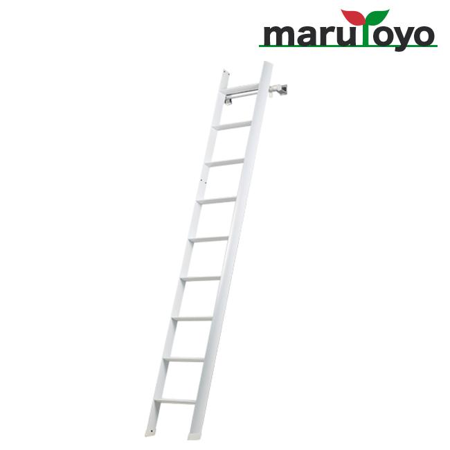 ロフト昇降はしご ルカーノラダー LML1.0-26【長谷川工業】【Hasegawa】【代引き不可】【メーカー直送品】