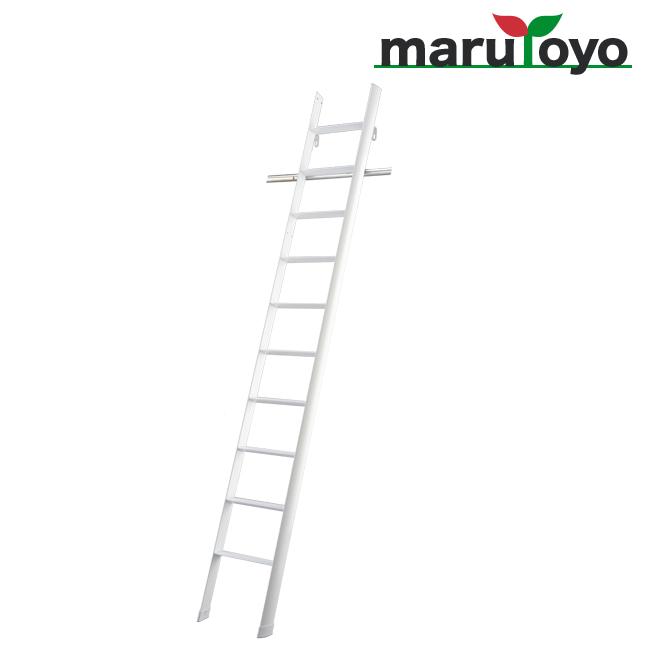 ロフト昇降はしご ルカーノラダー LML1.0-29【長谷川工業】【Hasegawa】【代引き不可】【メーカー直送品】