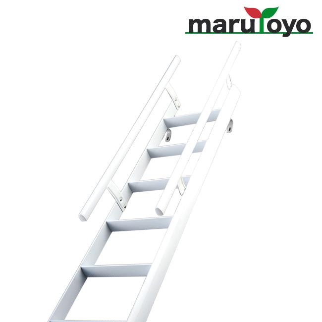 ロフト昇降はしご ルカーノラダー LML1.0-T【長谷川工業】【Hasegawa】【代引き不可】【メーカー直送品】