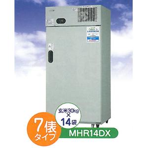 BIGM ウルトラ玄米・野菜保冷庫 MHR14DX2